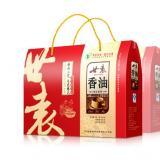 礼品盒设计,礼品盒包装-------上海弘墨