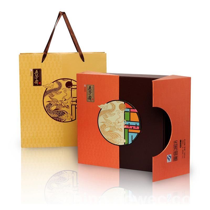 上海礼盒印刷