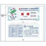标牌丝印技术及印刷要点标准