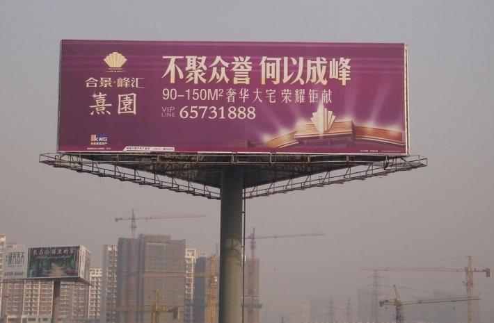 上海喷绘的种类