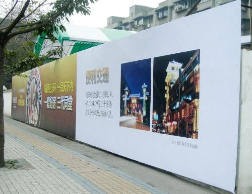 上海海报设计的用色知识
